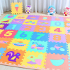 Najlepše igračke - Podne mekane puzzle