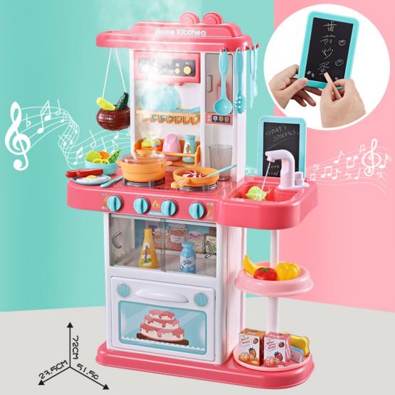 Velika kuhinja - Najleše igračke