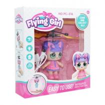 Čarobna lutka – leteća LOL